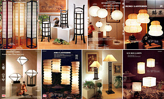Contemporary Lighting :: Floor Lamps