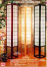 Contemporary lighting japanese lanterns 72 tatami floor lamps enlarge image aloadofball Images